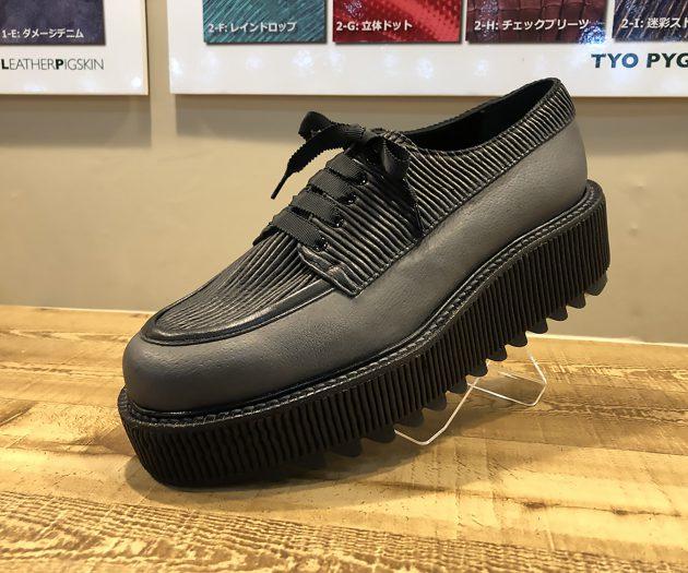 豚革の靴・黒